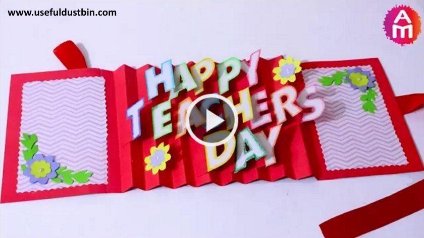 Diy teachers day card handmade 3d pop up card making idea diy teachers day card handmade 3d pop up card making idea artsycraftsydad m4hsunfo